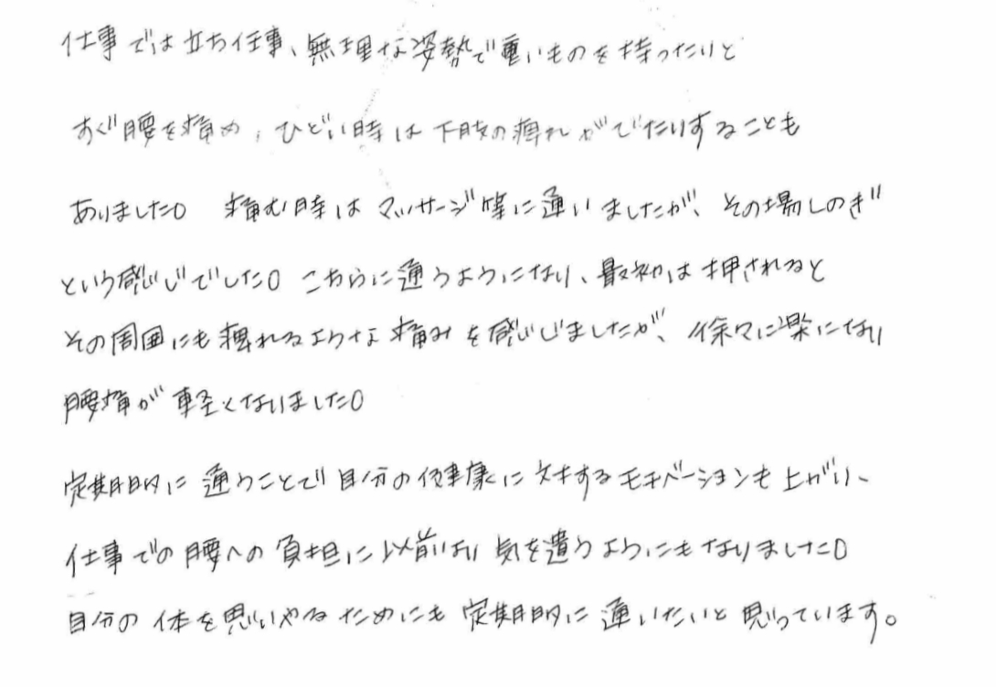 kanjyayorokobi007_copy.jpg