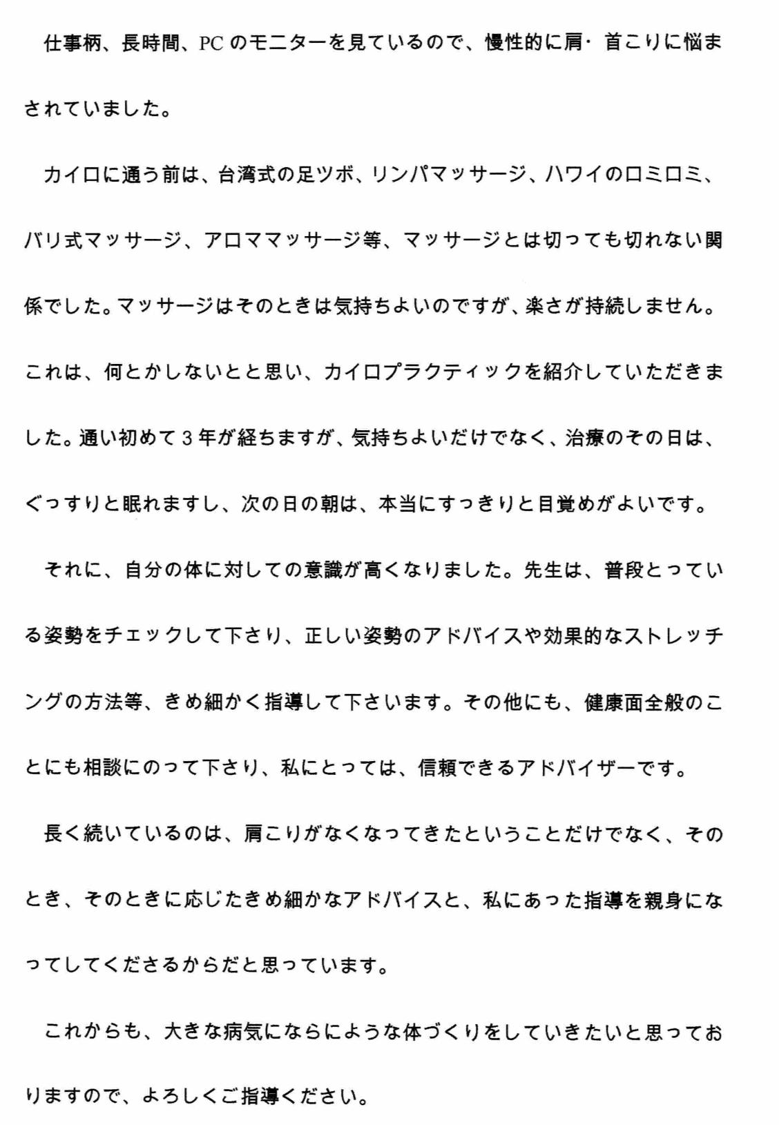 kanjyayorokobi009_copy.jpg