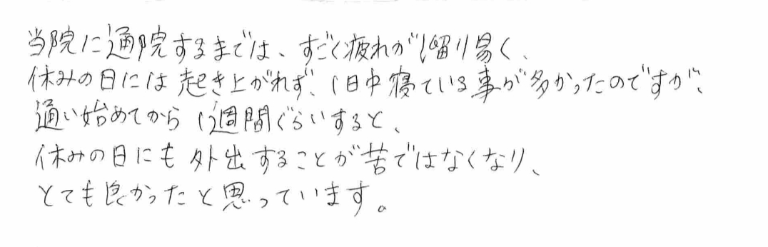 kanjyayorokobi019_copy.jpg