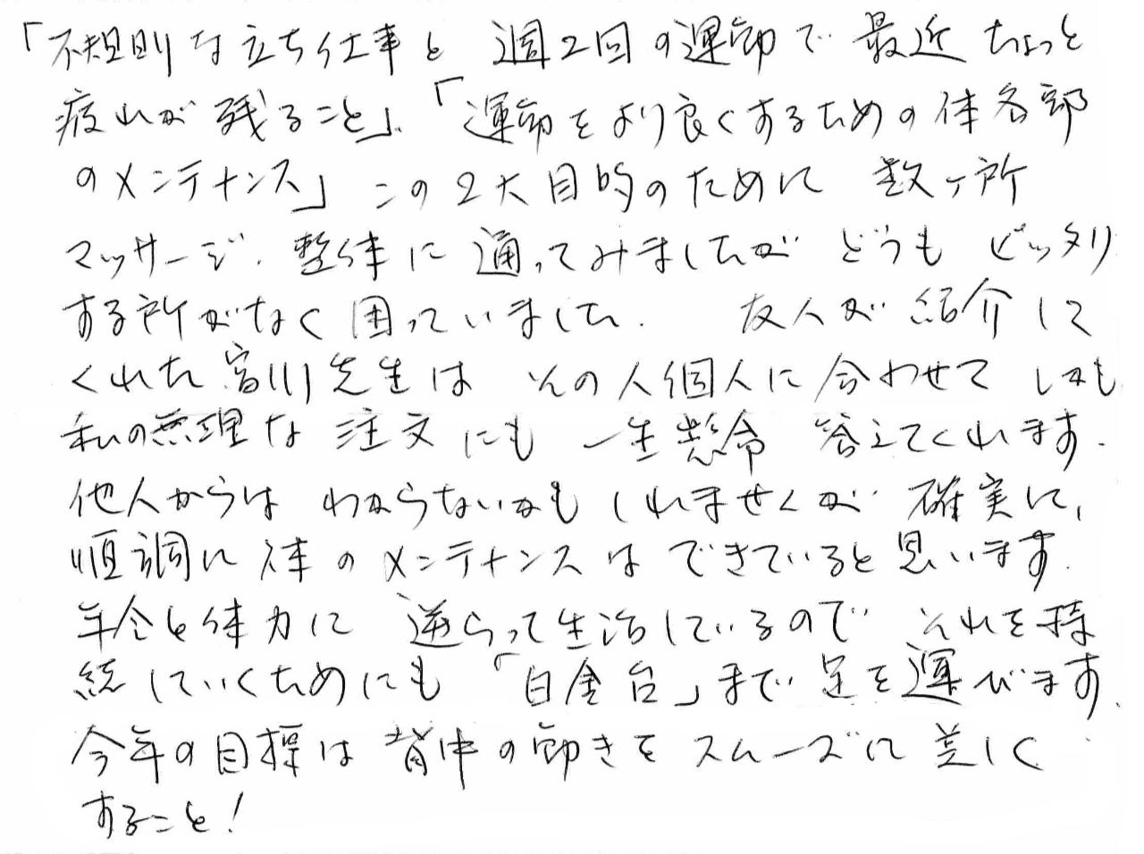 kanjyayorokobi023_copy.jpg