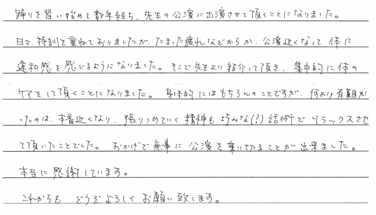 kanjyayorokobi_003_copy.jpg