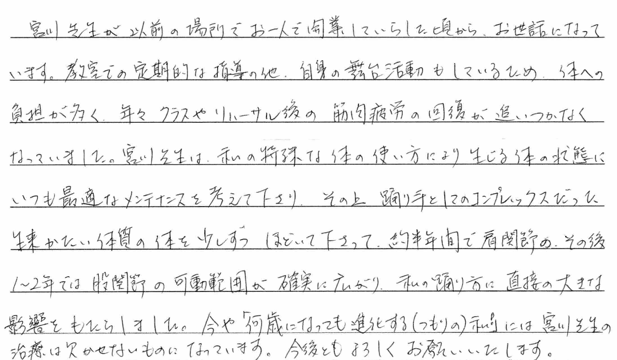 kanjyayorokobi_004_copy.jpg