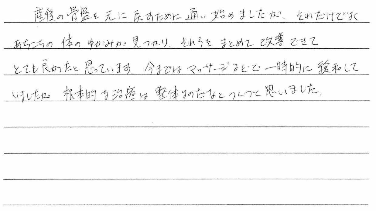 kanjyayorokobi_005_copy.jpg