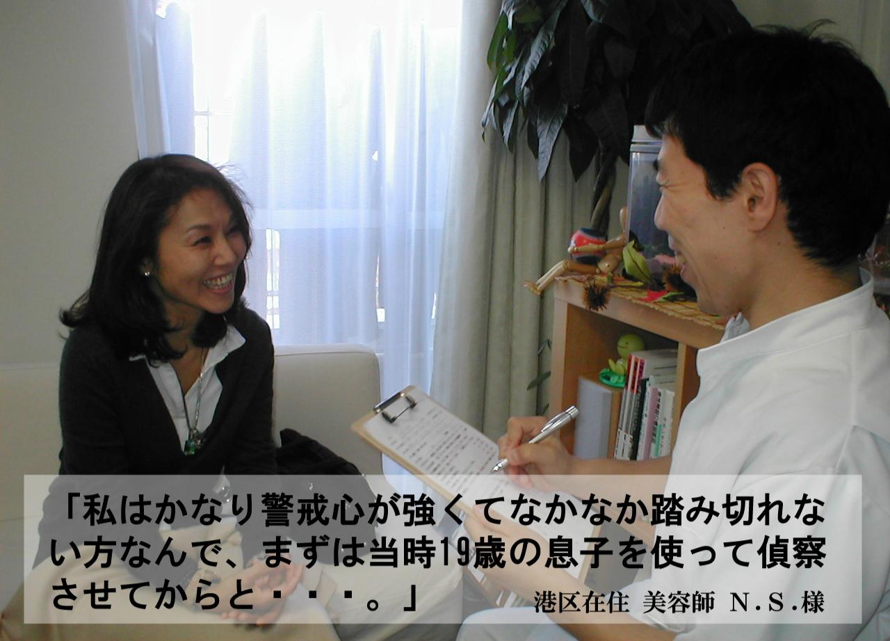 患者さんインタビュー