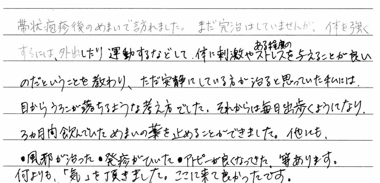 kanjyayorokobi001_copy.jpg
