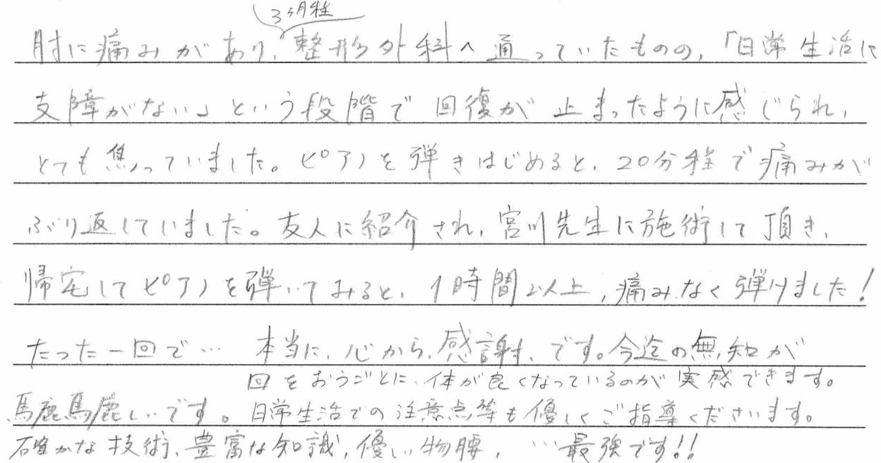 kanjyayorokobi002_copy.jpg