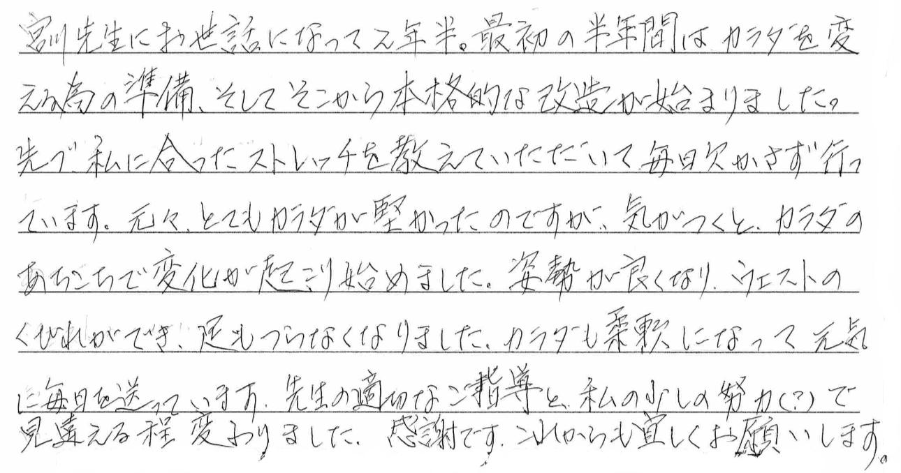 kanjyayorokobi004_copy.jpg