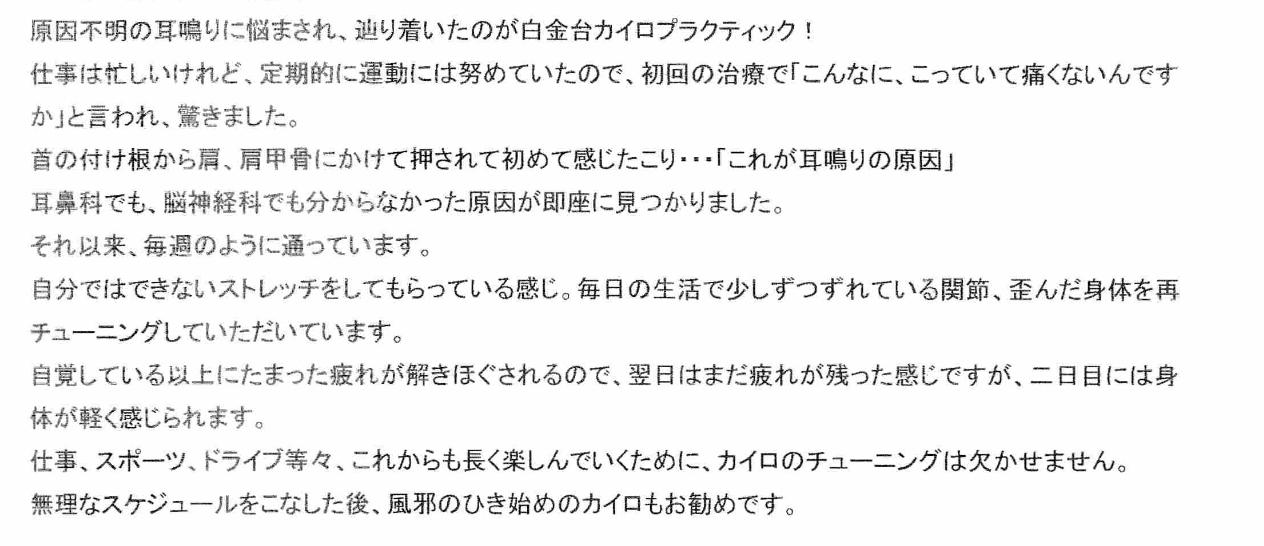 kanjyayorokobi005_copy.jpg