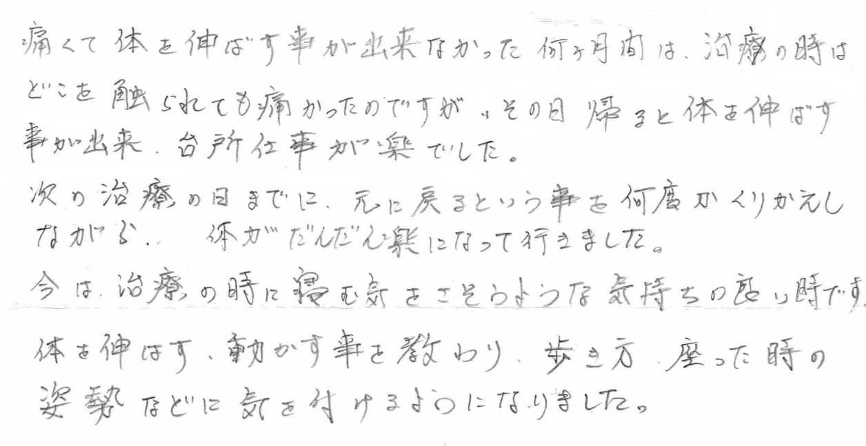kanjyayorokobi010_copy.jpg