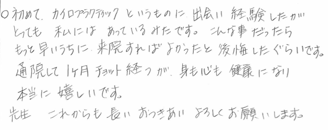 kanjyayorokobi012_copy.jpg