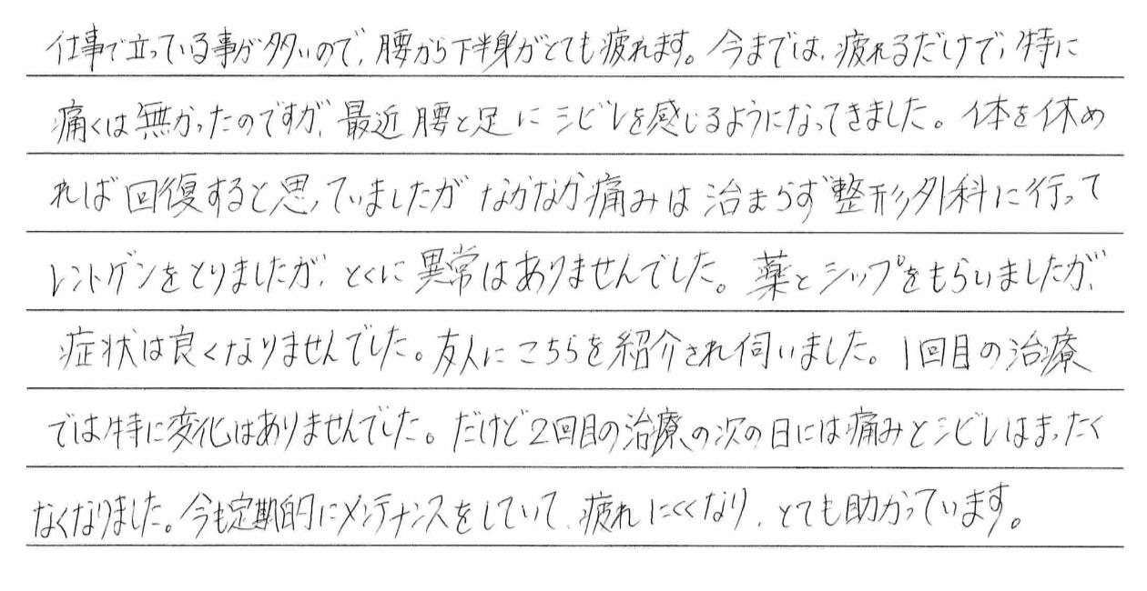 kanjyayorokobi016_copy.jpg