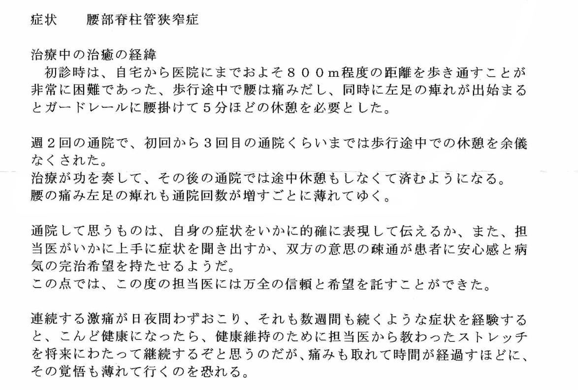 kanjyayorokobi021_copy.jpg