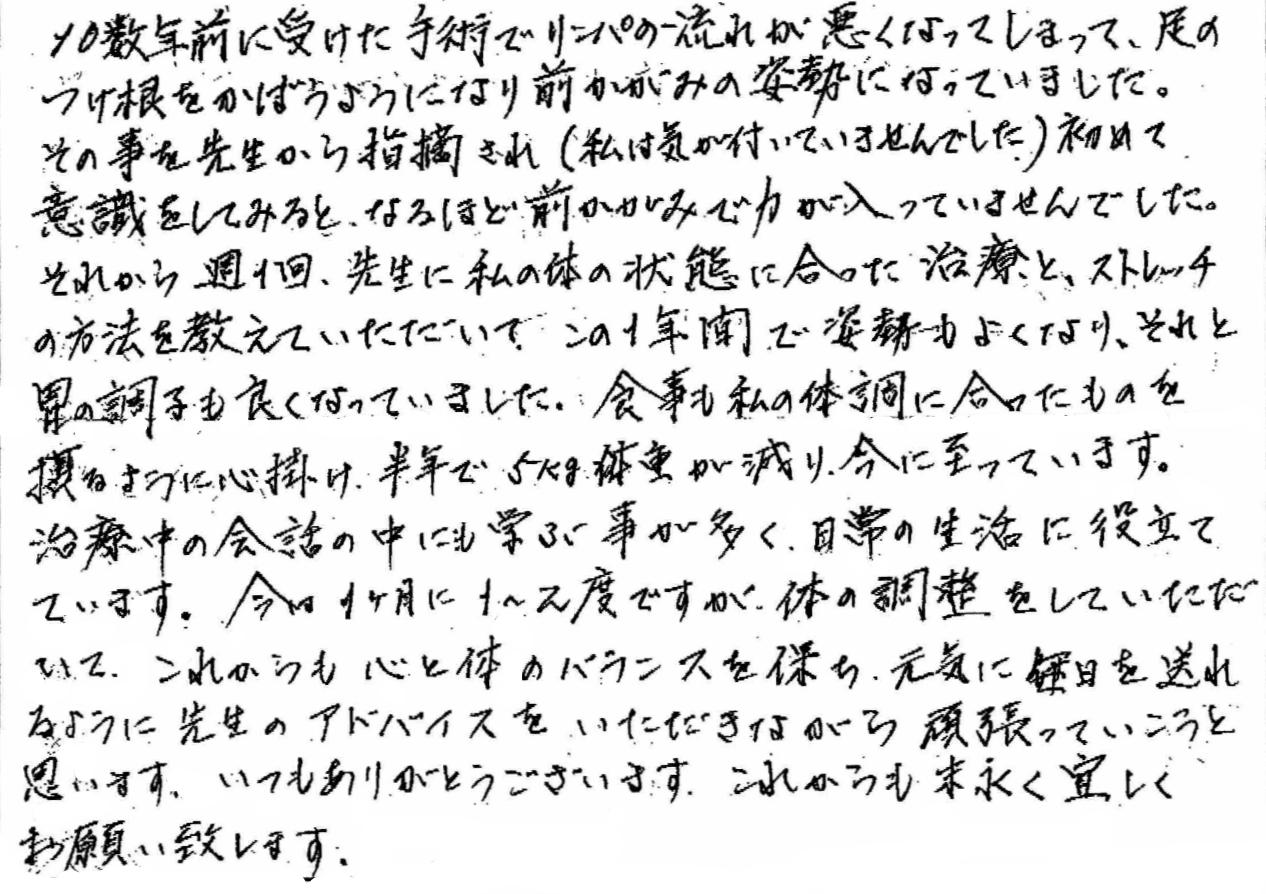 kanjyayorokobi026_copy.jpg