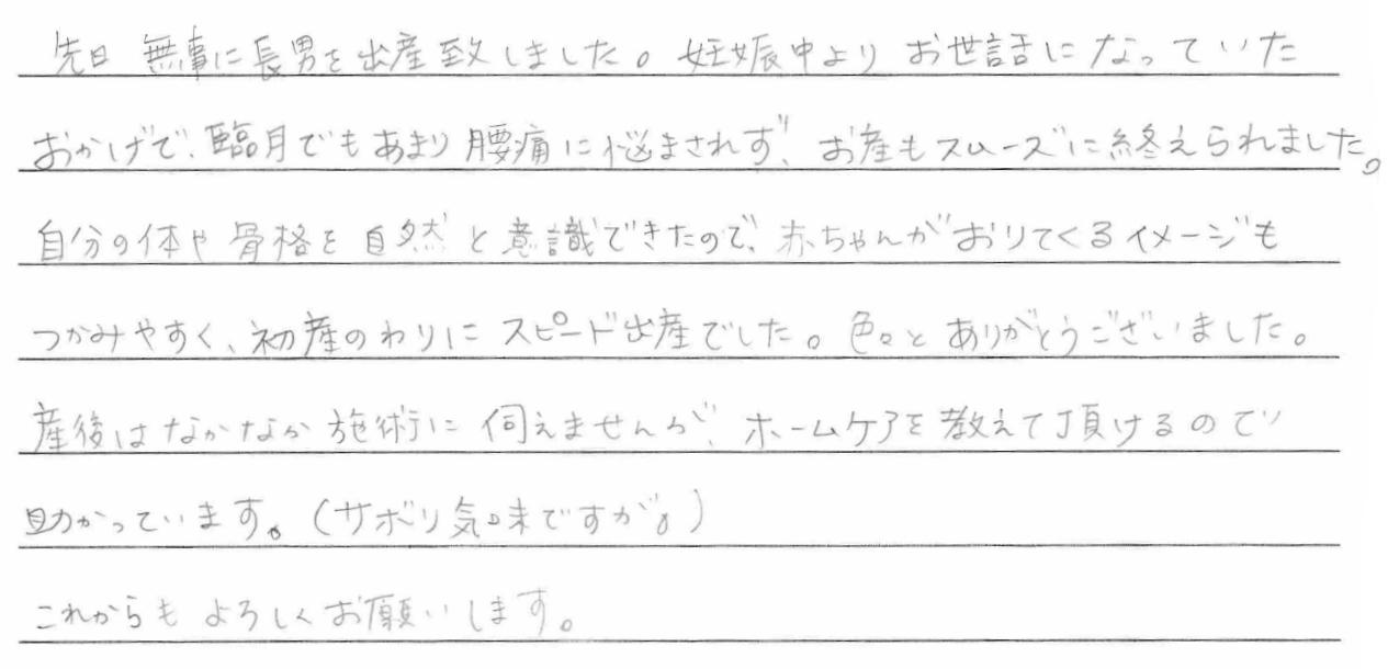 kanjyayorokobi033_copy.jpg