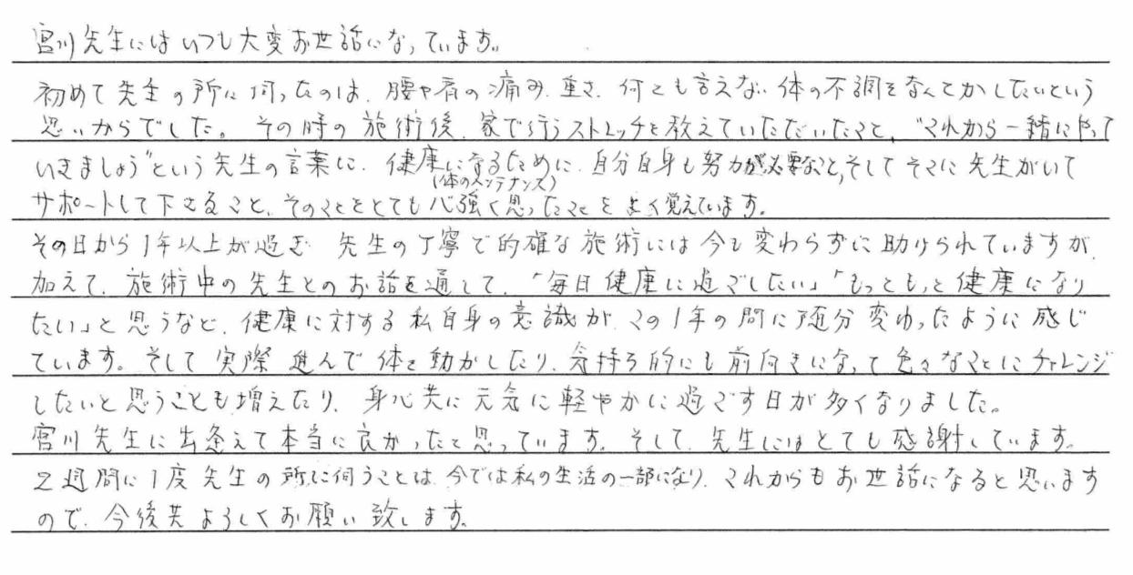 kanjyayorokobi_006_copy.jpg