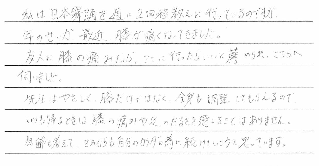kanjyayorokobi015_copy.jpg