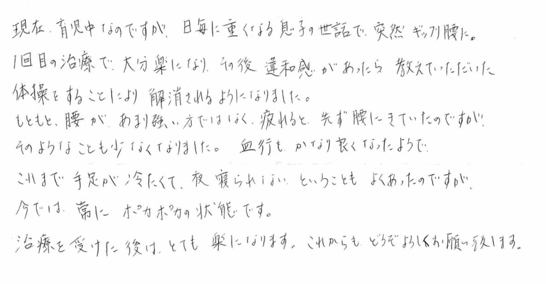 kanjyayorokobi018_copy.jpg