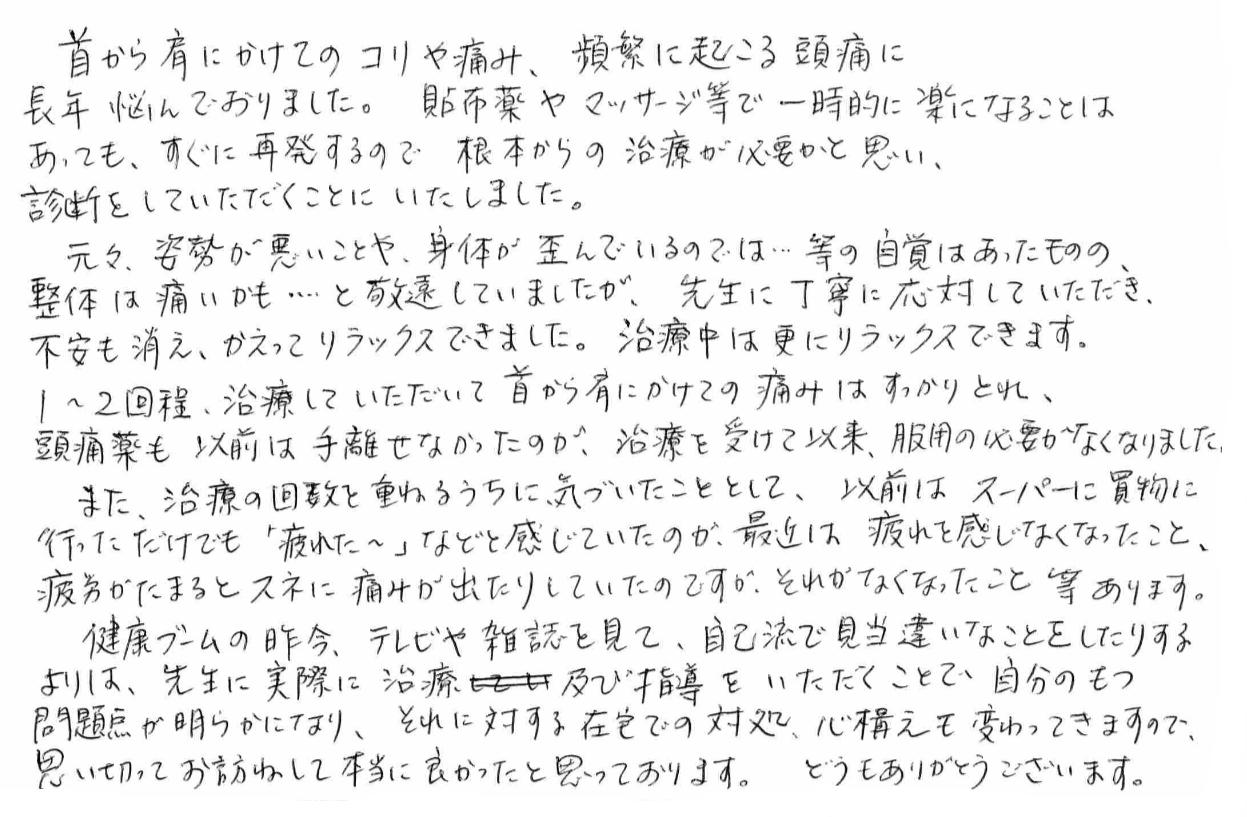 kanjyayorokobi020_copy.jpg