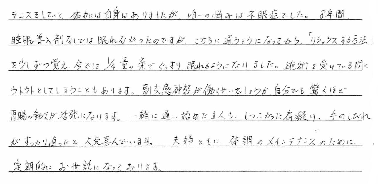 kanjyayorokobi025_copy.jpg