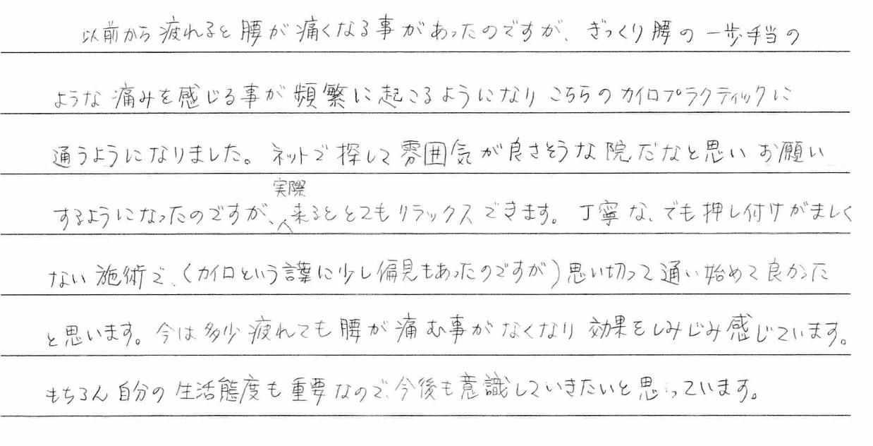 kanjyayorokobi027_copy.jpg