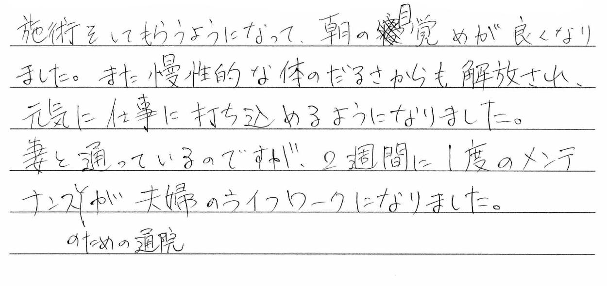 kanjyayorokobi028_copy.jpg