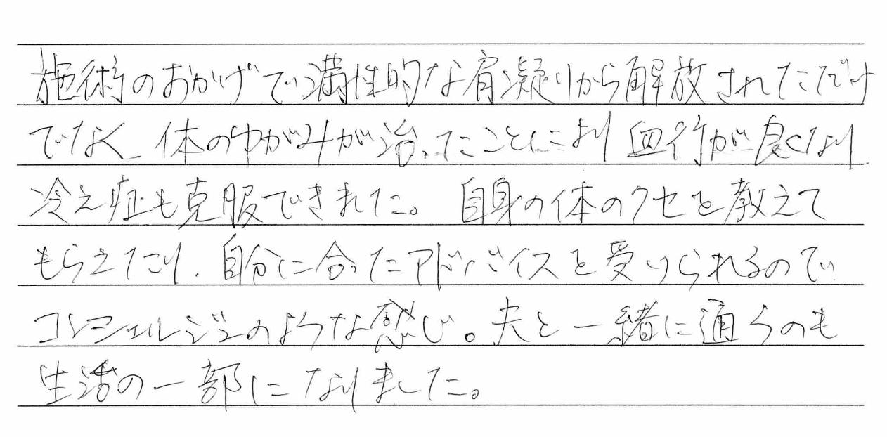 kanjyayorokobi029_copy.jpg