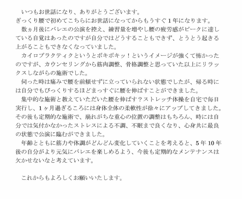 kanjyayorokobi030_copy.jpg