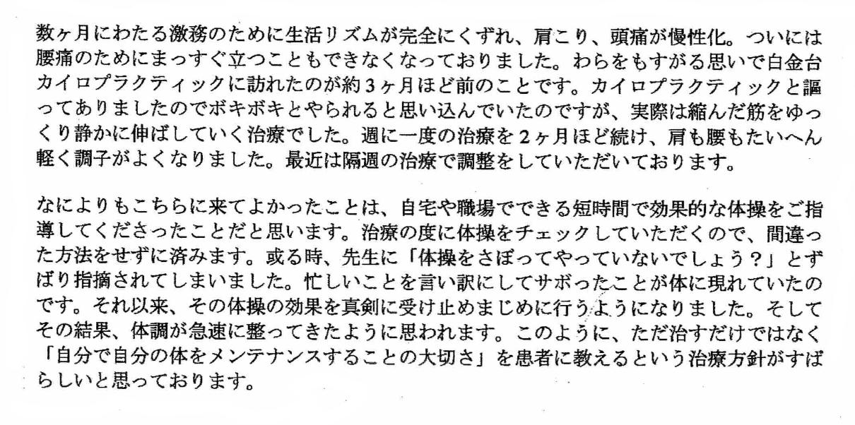 kanjyayorokobi031_copy.jpg