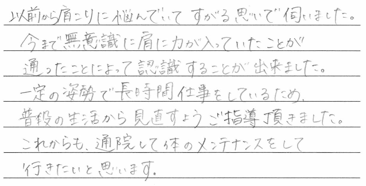 kanjyayorokobi_001_copy.jpg