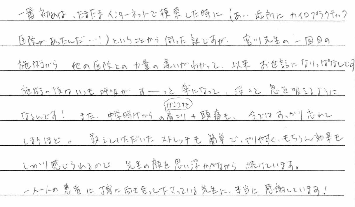 kanjyayorokobi_002_copy.jpg
