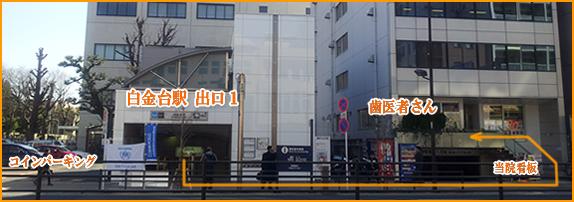 駅からの案内図2
